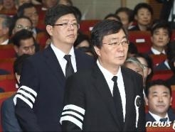 DJ 두 아들 '유산' 갈등…동교동 사저·노벨상금 놓고 법적 분쟁