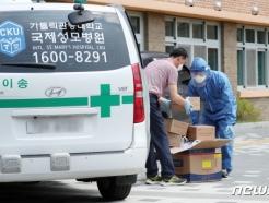 부동산 갔다가, PC방 들렀다가…인천 n차감염 '일파만파'