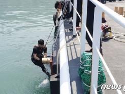 [사진] 태안해경, 사고선박 파공부 봉쇄훈련