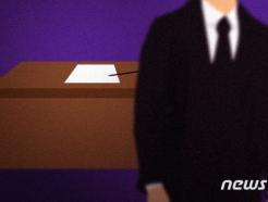 현직 경찰관이 자격증 시험 보다 '커닝'…출동한 경찰에 붙잡혀