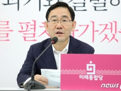 """주호영 """"국민들이 나서 '윤미향 퇴출' 운동 벌여야"""""""