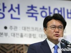 """황운하 '조건부 의원면직'…통합당 """"사상 초유"""" 격앙"""
