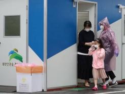'무증상 확진' 은평구 20대, PC방·식당·헬스장 다녀갔다
