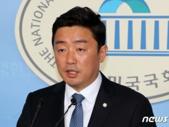 """민주당 """"21대 국회, 일하는 국회로 만들겠다"""""""