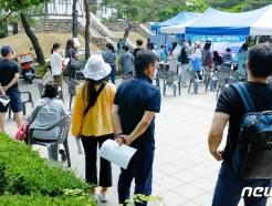 [사진] 여의도 워킹스루 선별진료소 줄 선 시민들