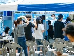 [사진] 여의도 자매근린공원에 마련된 워킹스루 진료소