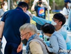 [사진] 여의도 학원강사 쿠팡발 '감염'<strong>,</strong> 진료소 찾은 시민들