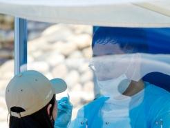 [사진] 여의도 학원강사 코로나 확진에 마련된 워킹스루 진료소