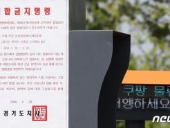 """쿠팡發 확진 벌써 108명…""""주말 식당·카페 자제해달라"""""""