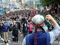 [사진] '차별 반대'