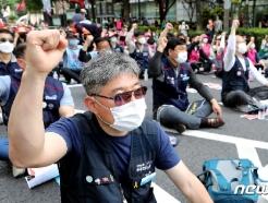 [사진] '차별 철폐' 구호 외치는 조합원들