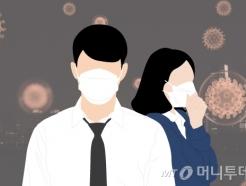 """""""집보러 갔다가…""""..인천 계양구 부동산 고객도 코로나 감염"""