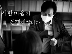 중기부, '착한 선결제' 인증한 국민 1000명에 경품 제공