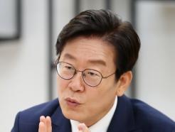 """'리쇼어링' 수도권 발벗고 뛰어도 제자리...이재명 """"규제 합리화 필요"""""""