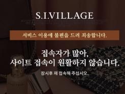 온라인판 '오픈런' 15만명 몰려…재고 면세 명품, 3시간만 80% 완판