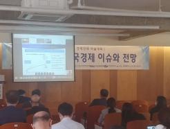 """""""밸류체인 손상 한국 피해 막심…개방체제 유지해야"""""""