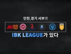 인천·부천·김포지역 6개 전문대학, 온라인 입시전형 영상 제작 현장