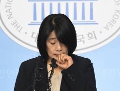 """산케이 """"윤미향 옹호하는 한국 좌파...북한과 생각 같다"""""""