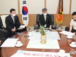 [사진] 대구소방안전본부 찾은 박삼득 보훈처장