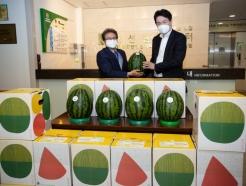 조원태 회장, 강서구 소외계층에 '통 큰' 수박 기부