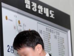 [30초 뉴스]'승리 동업자' 유인석, 첫 재판서 혐의 모두 인정