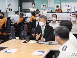 [사진] 대구소방안전본부 방문한  박삼득 보훈처장