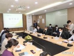 [사진] 대구보훈병원 찾은 박삼득 보훈처장