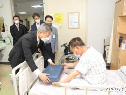 [사진] 박삼득 보훈처장, 국가유공자 입원 환자 위문