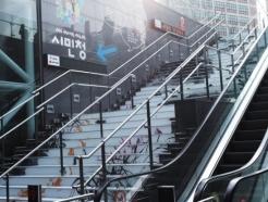 한국야쿠르트, '참여형 나눔 문화 만들기' 나서