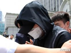 [속보] '범죄단체죄' 적용 박사방 유료회원 구속영장 이번엔 기각