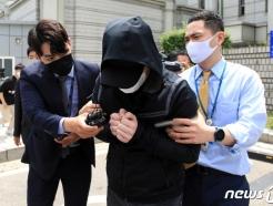 """""""혐의 다툼 여지""""…박사방 유료회원 구속영장 기각"""