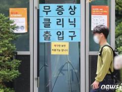인천 개척교회 확진자 71% 무증상…'숨은 환자 찾기' 비상