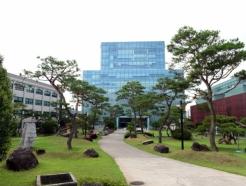 대구보건대, '2019 전문대학혁신지원사업' 연차평가 'A등급'