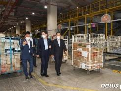 [사진] 동서울우편집중국 방역 상황 점검