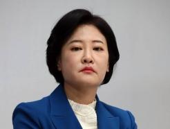 """양승태 재판서 이수진 거론…""""인사불이익 아닌 역량부족"""""""