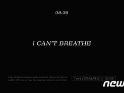 美어린이채널, 8분 46초간 '숨 쉴 수 없다' 자막…과했나