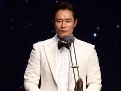 """이병헌, 대종상 남우주연상 """"'재난 현실'이 더 영화같다"""""""