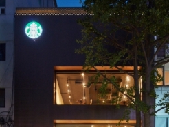 국세청, 스타벅스 특별 세무조사 착수