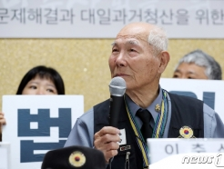 日전범기업 국내자산 매각 초읽기…법원, 압류명령 첫 공시송달