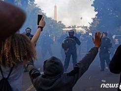 美흑인 사망 분노시위…폭력은 줄고 메시지는 더 강해졌다