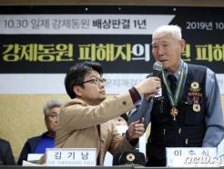 법원, 日전범기업에 압류명령 공시송달…자산처분 '초읽기'