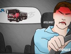 마약 투약 후 25톤 트럭운전 사고 뺑소니 50대 징역형