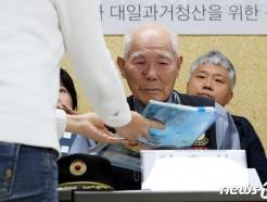 日전범기업 자산매각 초읽기…법원, 압류명령 첫 공시송달(종합)