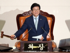 제21대 국회 첫 본회의 개회