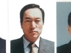 부안군 '2020 부안군민대상' 김상우씨 등 수상자 5명 선정