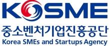 중진공, 스마트공장 온라인 교육과정 접수