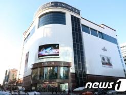 대전지역 백화점, 여름 고객맞이 행사 풍성