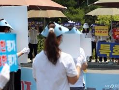 '영훈·대원국제중 폐지 반대'