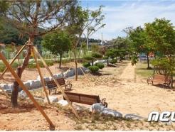 부안군, 교육환경 개선 위해 3개 학교에 '명상숲' 조성