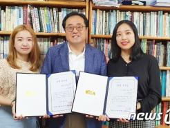 호남대 신문방송학과, KCA 춘계학술대회 5년 연속 우수 논문상